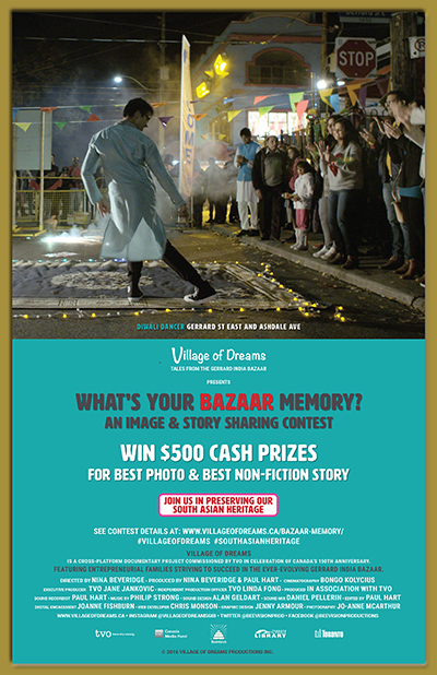 whats-your-bazaar-memory-poster-8-5x11-thumb