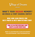 village-of-dreams-whats-your-bazaar-memory